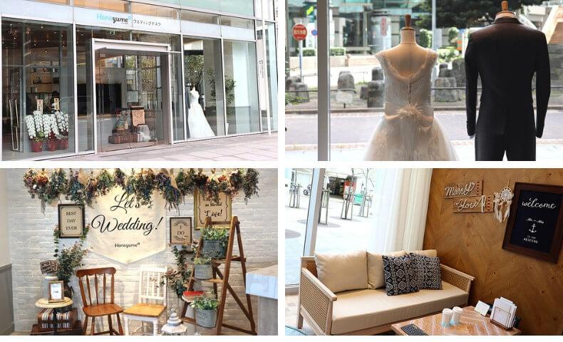 ハナユメウエディングデスク横浜店のコラージュ写真