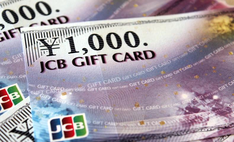 JCBギフトカードのアップ写真