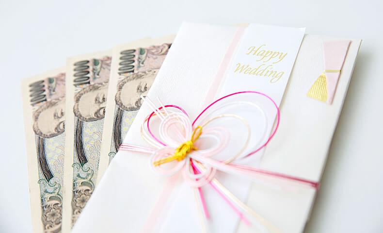 ご祝儀袋と3万円