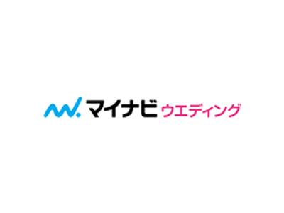 マイナビウエディングのロゴ
