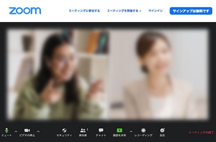ハナユメのオンライン相談画面