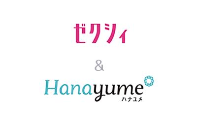 ゼクシィとハナユメのロゴ